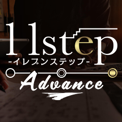 11step Advance